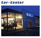 Car Center Næstved ApS